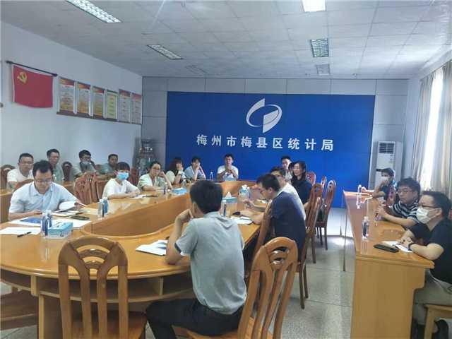 梅县区2021.10.9全省区划视频培训会3.jpg