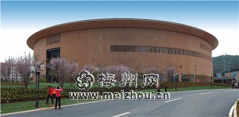 梅县文体中心举办首场活动
