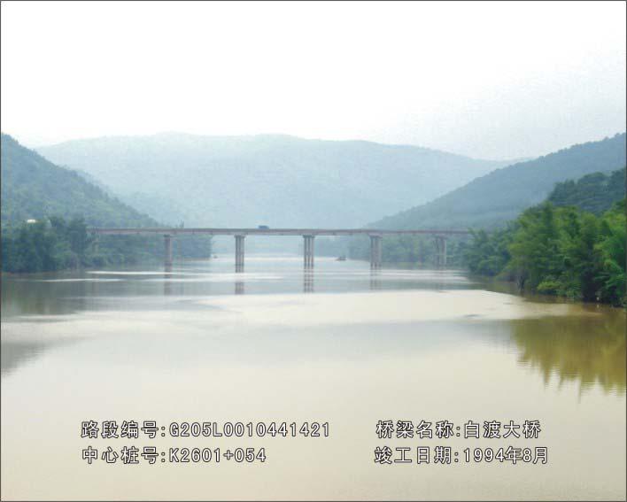 白渡地图荣兰线851