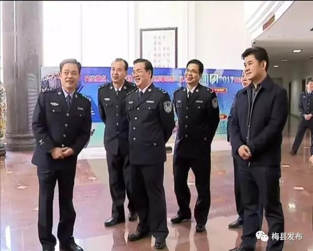 江理达率队到梅县区督导公安工作