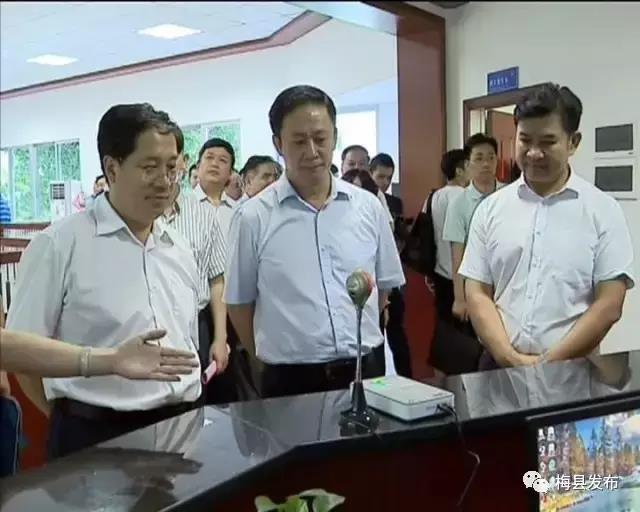 司法部社区矫正管理局领导到梅县区调研