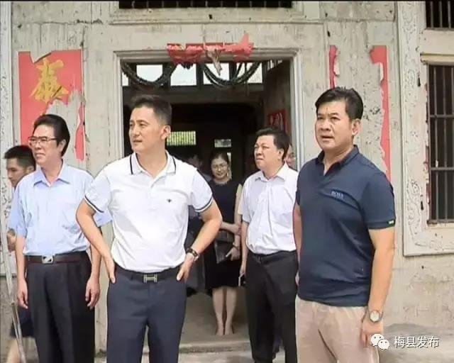 广东国丰源集团来梅县区考察寻求合作