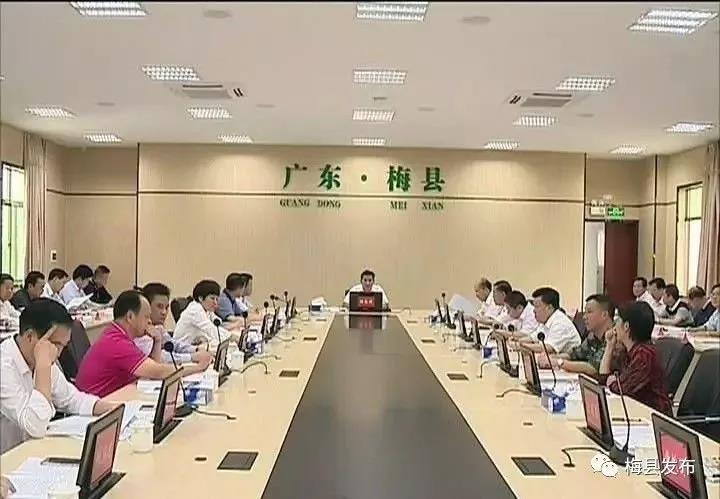 梅县区召开区委常委(扩大)会议:凝心聚力狠抓项目冲刺全年目标