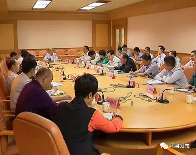 梅县区政府以十九大精神指导实践 推动梅县振兴发展